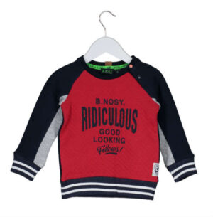 B.Nosy baby boys sweater with quilted body